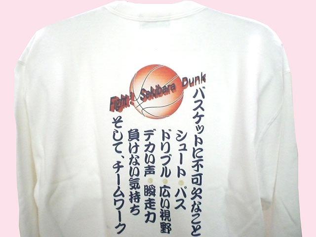 関原ダンク バスケットボールクラブ 様