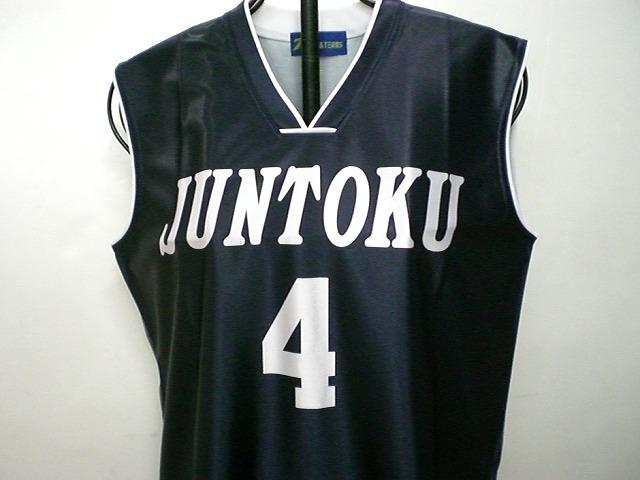 潤徳女子高校バスケットボール部 様