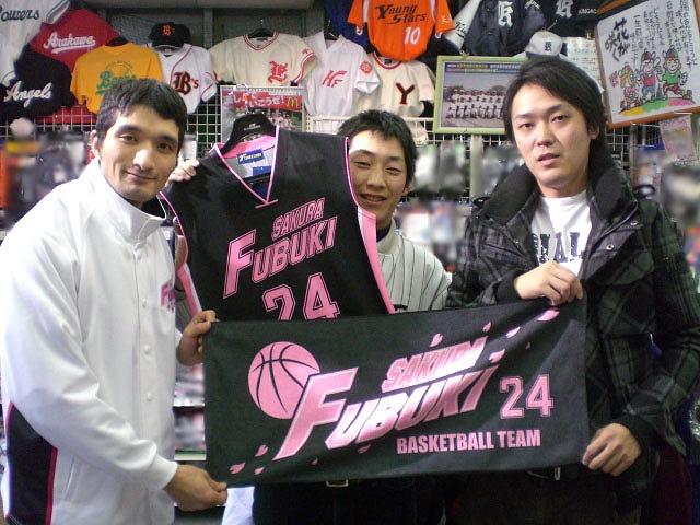 SAKURA FUBUKI 様(photo)
