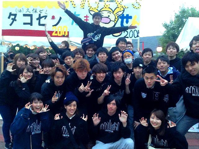 京都産業大学 学園祭 オリジナルパーカー バスケット チームウェア Tigers様