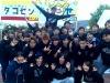 京都産業大学Tigers 様(集合写真)