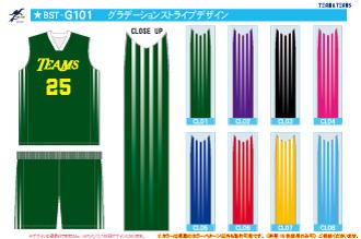 オリジナルユニフォーム  日本製オーダー バスケットボール スチューデントモデル G101
