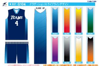 TEAMS オリジナルユニフォーム  日本製オーダー バスケットボール スチューデントモデル G104