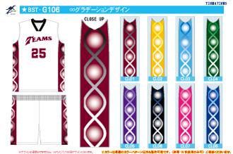 TEAMS オリジナルユニフォーム  日本製オーダー バスケットボール ダンス衣装 リーズナブル G106